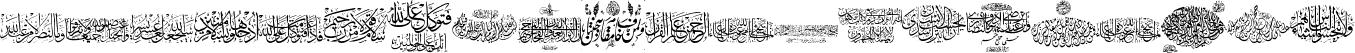Aayat Quraan 1
