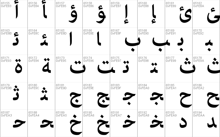 Adobe Arabic