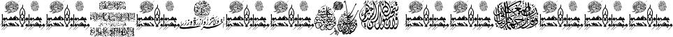 Aayat Quraan 14