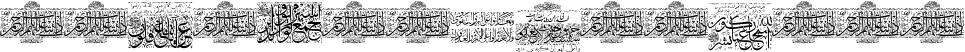 Aayat Quraan 25
