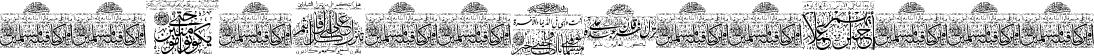 Aayat Quraan 24