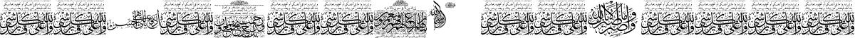 Aayat Quraan_033