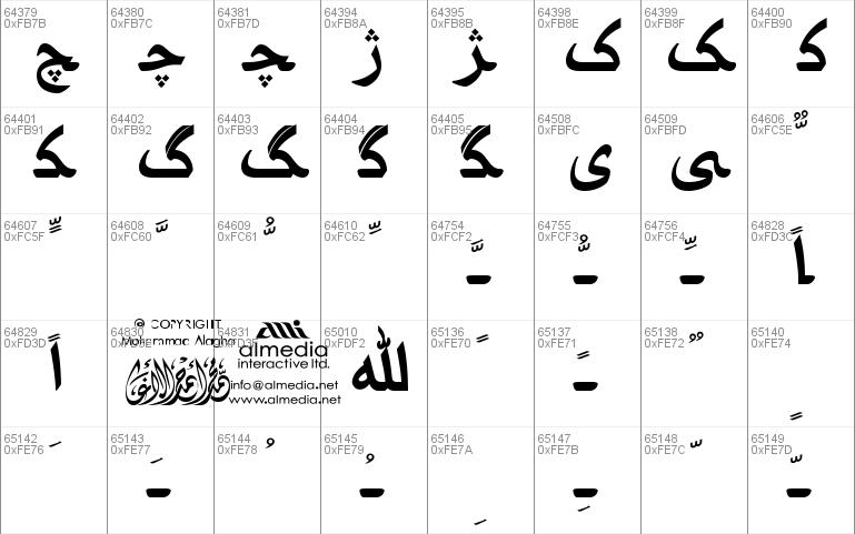 AGA Rasheeq V.2
