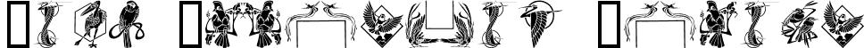 Bird Stencil Design