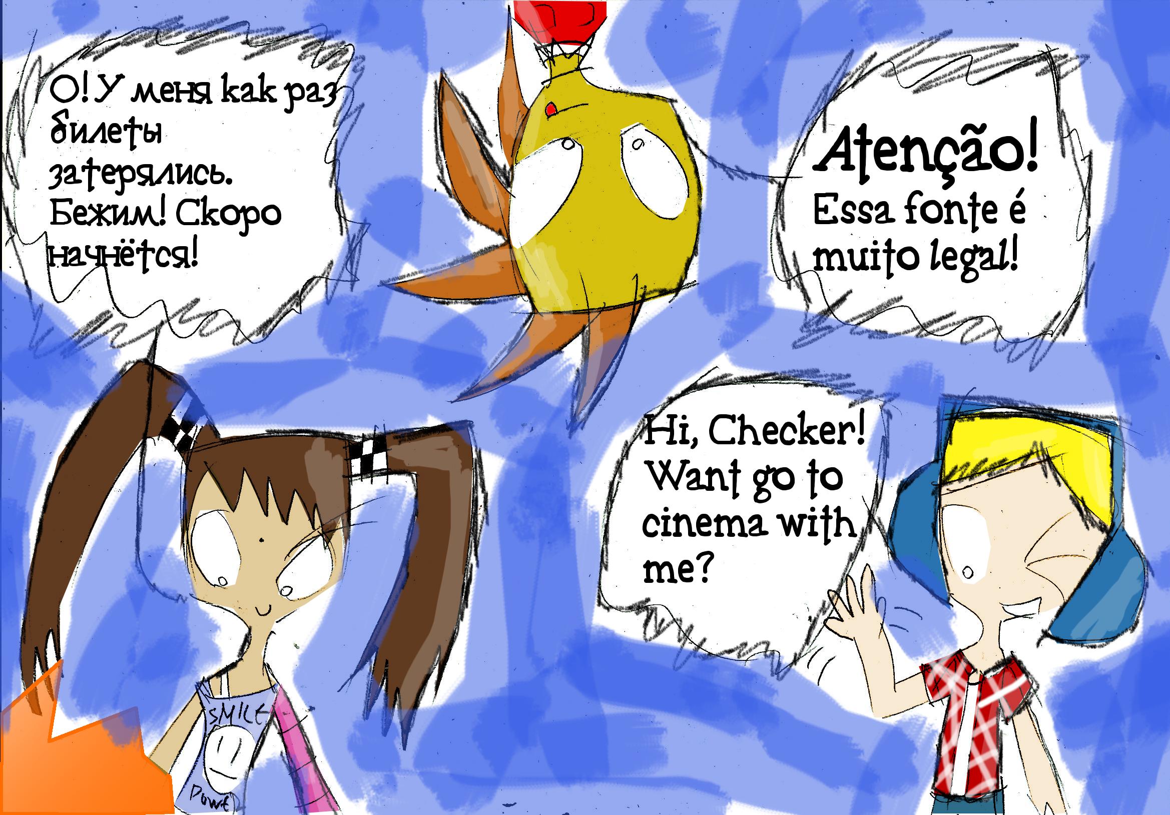 Cartoon 1471 Extended