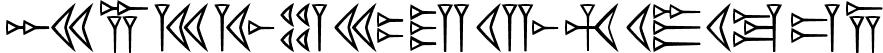 EasyCuneiform