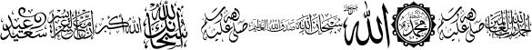 font islamic