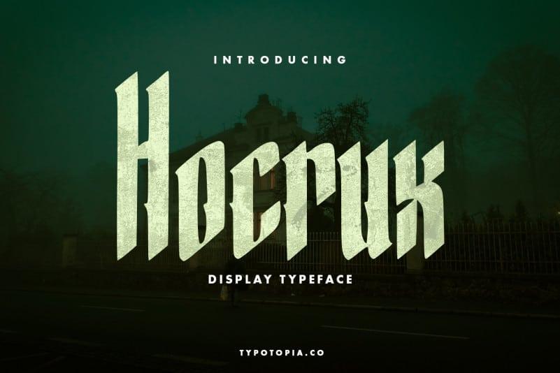 Hocrux