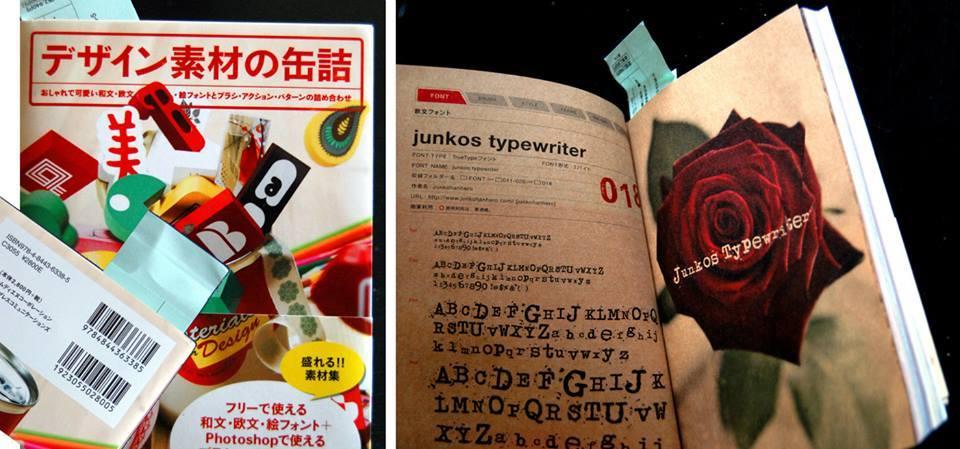 junko's typewriter