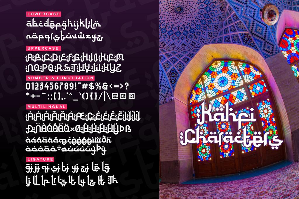 Kahfi arabic