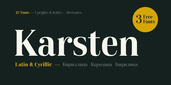 Karsten Thin