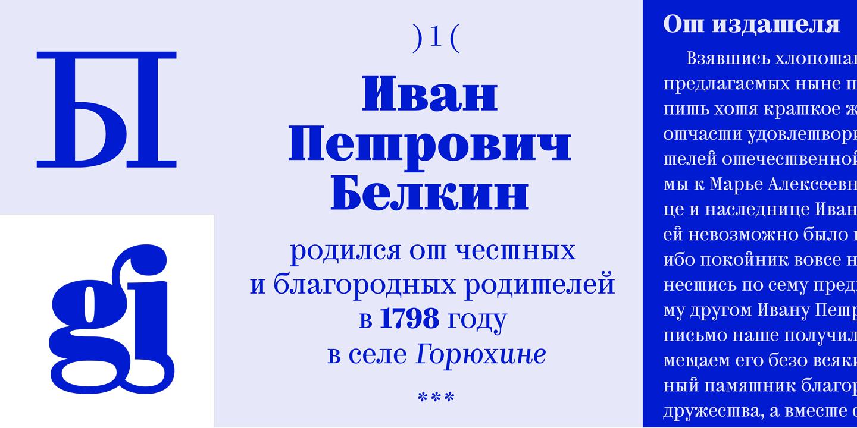 Kazimir-Regular