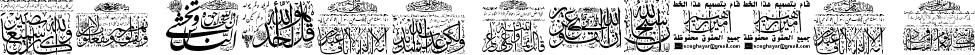 My Font Quraan 8