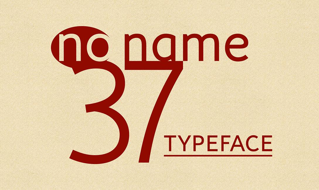 no_name_37