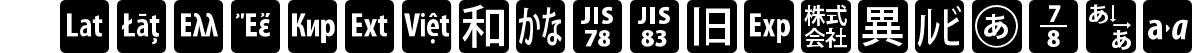 OTF Icons