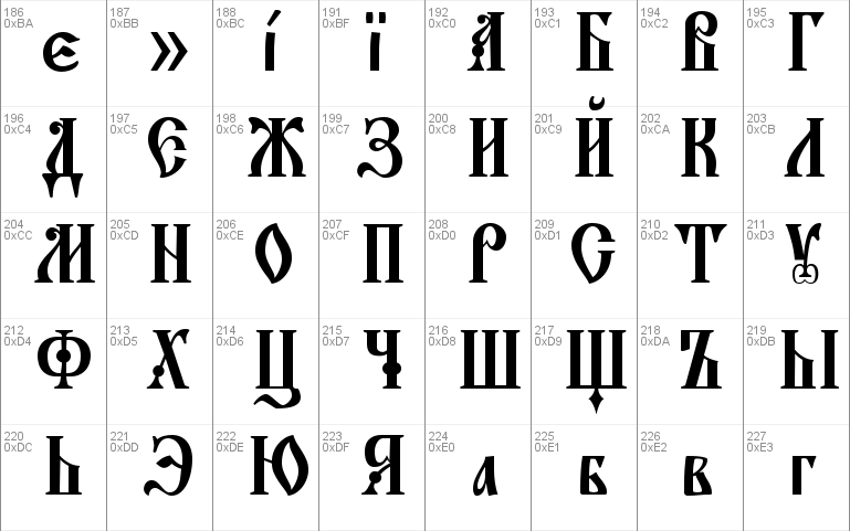 Orthodox tt eRoos font - free for Personal