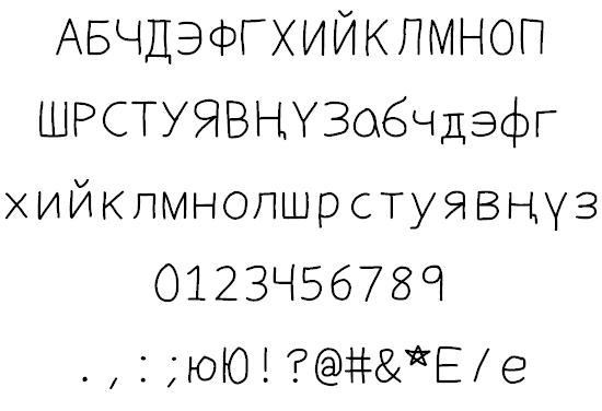 Medieval Cyrillic Fonts