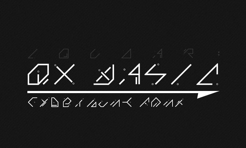 QX Basic