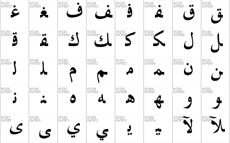 Traditional Arabic Windows font - free for Personal