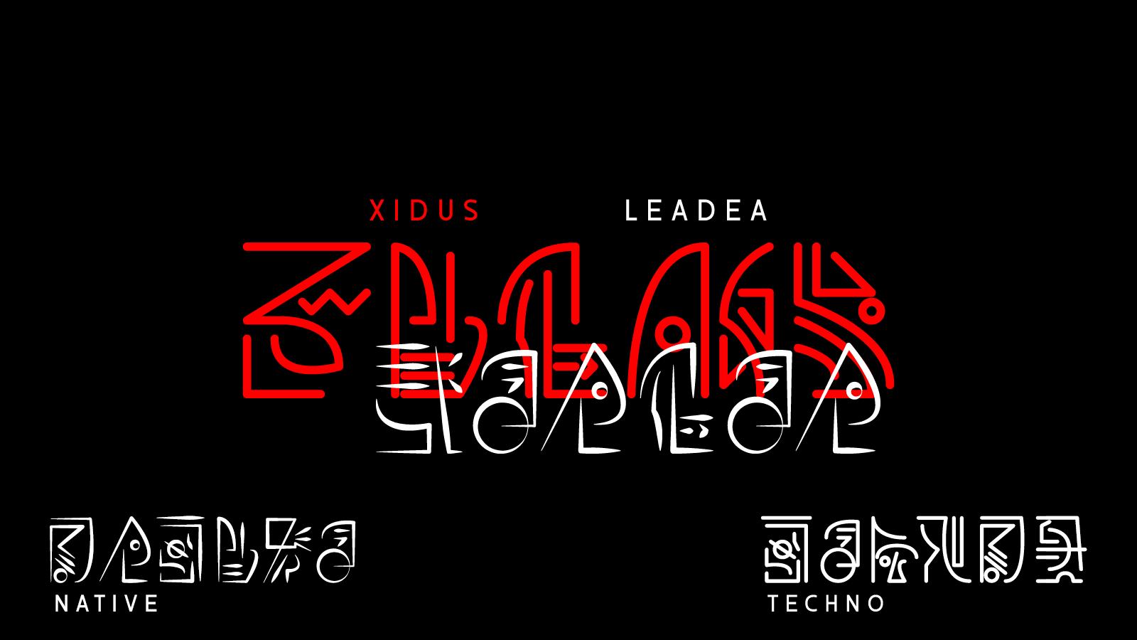 Xidus LeaDea